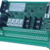watch-alarm-bnwas-conecting-module